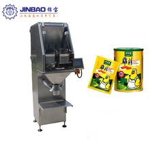 Bags, pouches,bottles packaging type free-flowing powder packing machine