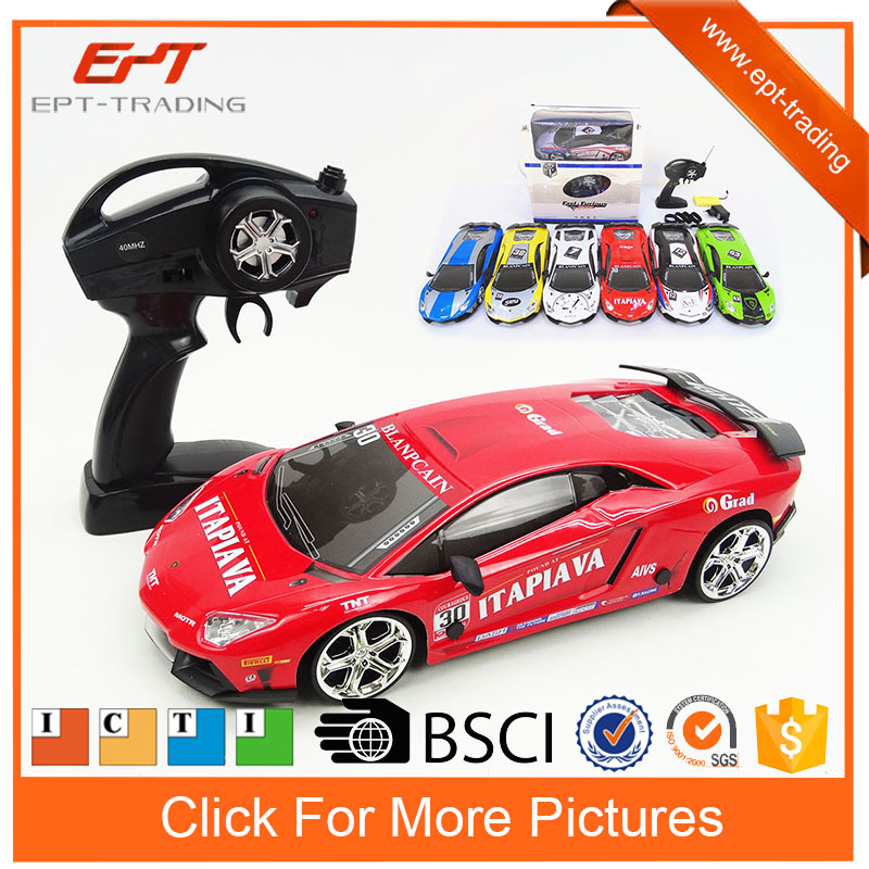 1 16 kids metal remote control rc racing car with charger
