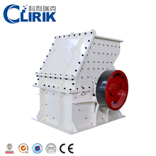 High Efficiency Mobile Stone Powder Roller Crusher Price