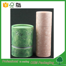 2017 Custom logo printed cylinder candle box packaging for candle glass jar packaging