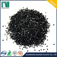 HDPE LDPE LLDPE PP PE plastic injection blown film black masterbatch