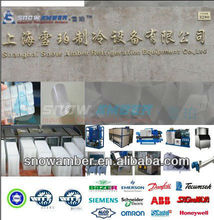 york refrigeration compressor unit ,The only manufacturer in Shanghai , Flake Ice Machine Manufacturer CE