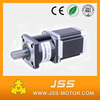 /product-detail/low-cost-nema-23-dc-stepper-motor-with-gearbox-60506868014.html