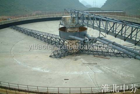 high-efficiency thickener--mining machinery