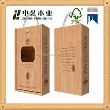 Portable Wine Bottle Packing Box/wine wooden box for packing