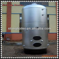 vertical coal furnace boiler used coal furnace