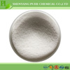 Cement and concrete water reducing agent 98% min Gluconic Acid Sodium