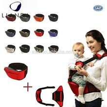 new arrive Child Carrier mother baby carrier wholesale