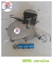 NTN bearing motor kit with wholesale price