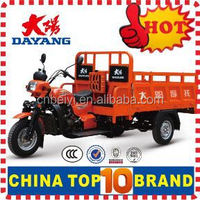 China Big brand 150cc/175cc/200cc water cooled mini chopper cargo three wheel motorcycles for sale
