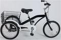 Tianjin feichi jianma New design steel 20 inch single speed tricycle / trike/3 wheels bicycle