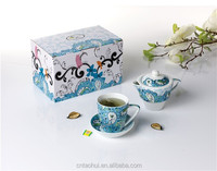 Arabic Tea cup set