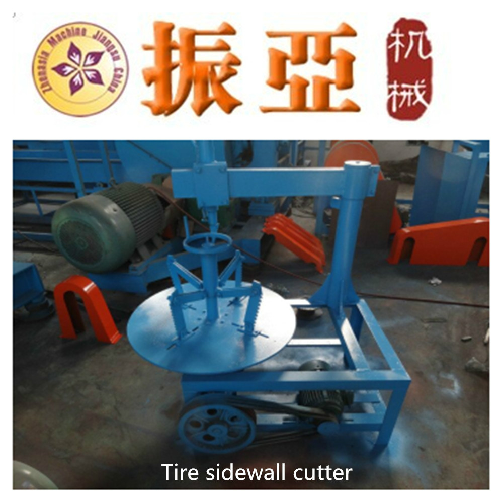 tire sidewall cutting machine/used tire ring cutter