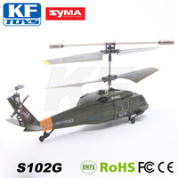 Top sales Syma S102G mini rc gyro remote controlled helicopter airplane