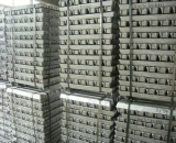 pure aluminum ingot 99.7 for sale