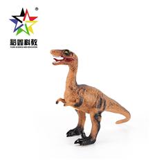 Aumentar dinossauros triceratops brinquedo com efeito de som simulado