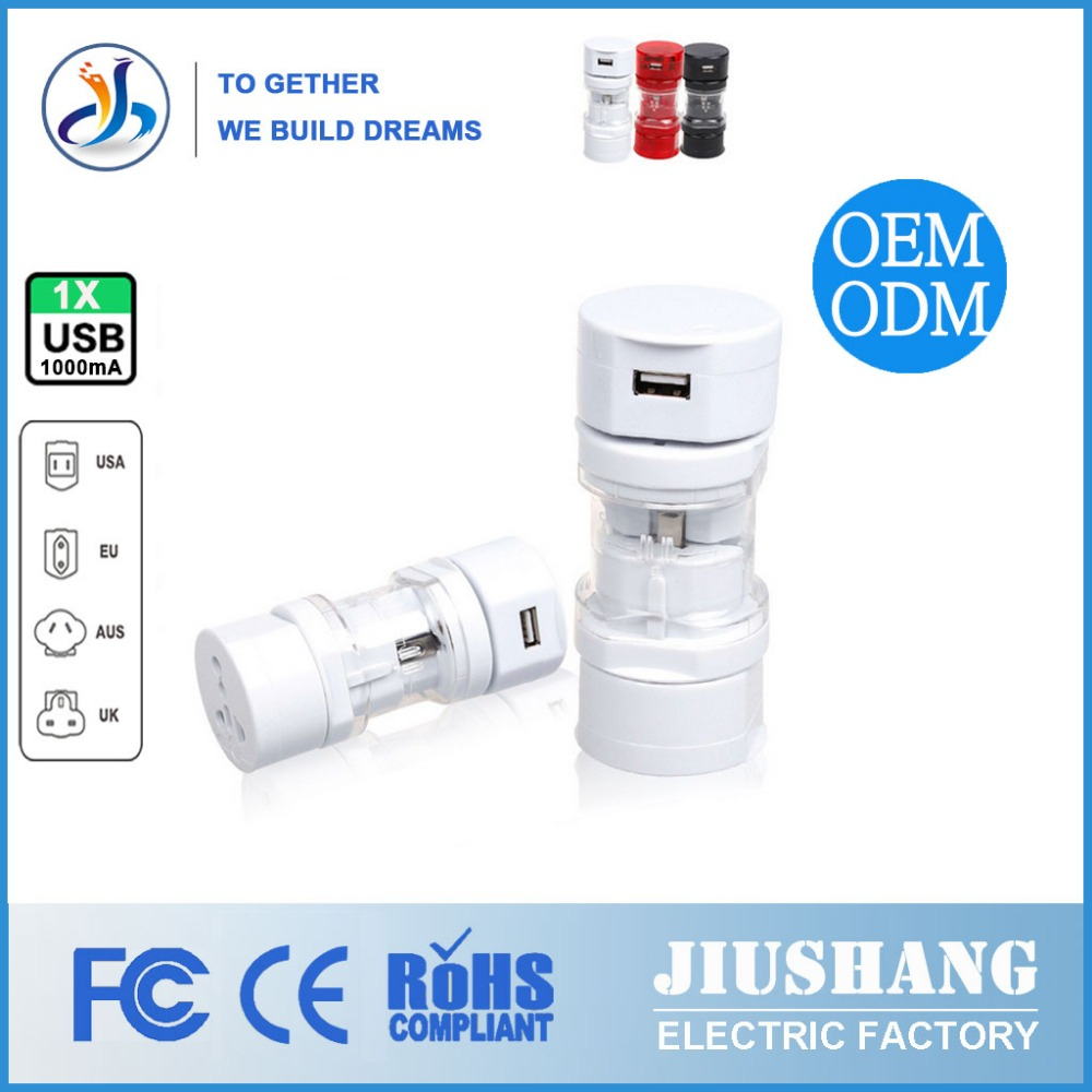 High quality best sell universal multi plug adapter with USA/UK/AUS/EU plug,Thailand travel multi plug adaptor