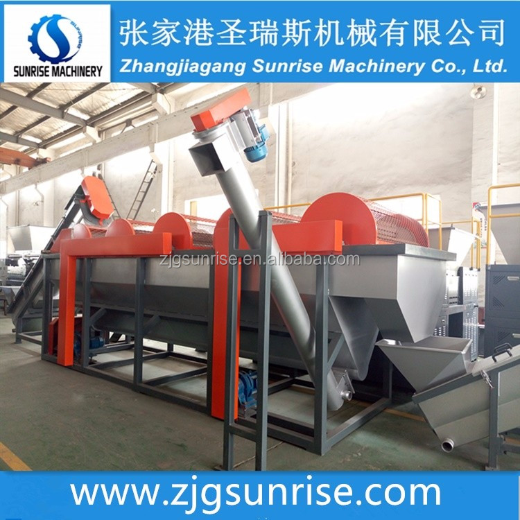 dirty waste plastic pp pe film bag non woven fabric crush wash recycle machine