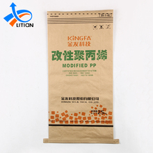 High quality printed laminated plain kraft paper packaging bag