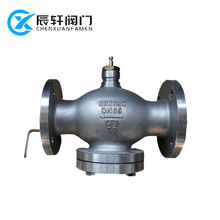 Manufacture good quality VF53/VF61 digital thermostatic water mixing valve