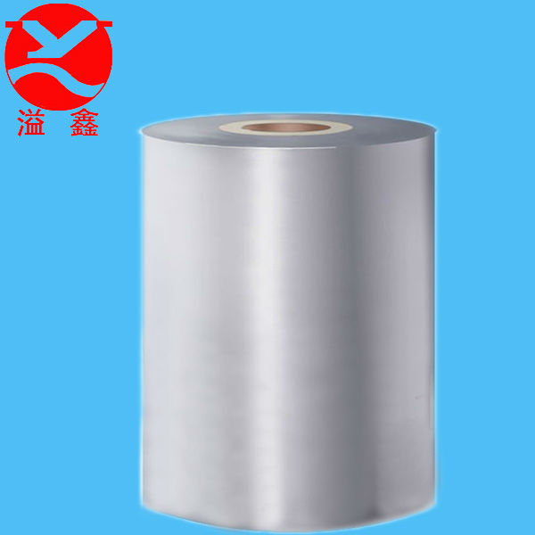 50 micron Blowing Polypropylene Film for Lamination