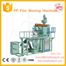 China honghua factory made alibaba plastic pp film extruder for sale