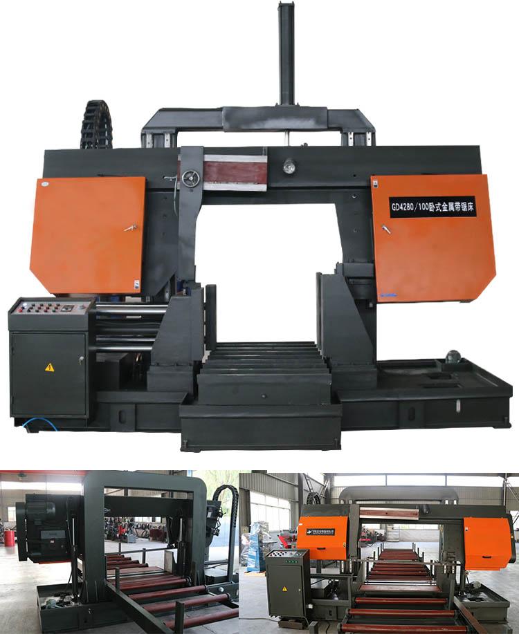 Factory Sale Good Quality Hydraulic Bandsaw Metal Cutting 3 GANTRY WITH SPECIFICA.jpg