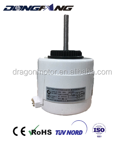 Motor Winding Insulation 3 Spped YYK Series Motor