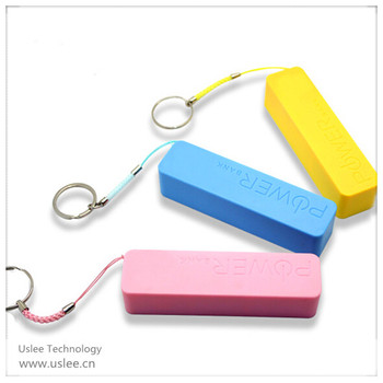 hot selling keychain power bank 2600mah portable square power bank