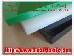 Autai 2014-3-27 engineering plastic chemical resistant pom sheet plate / panel/ board / slab