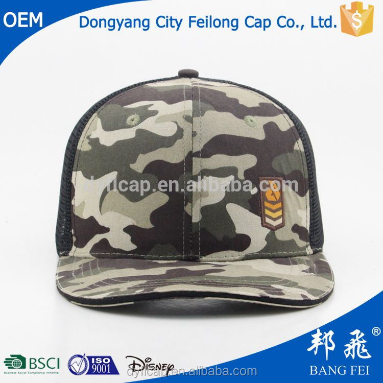 Cool Military Fans Style Trucker/Mesh caps camo fabric hats