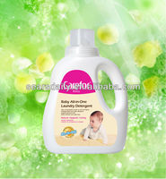 Baby All-in-one Laundry Detergent Tough on dirt & stains, Biodegradable, Hypo-allergenic, Ultra concentrated