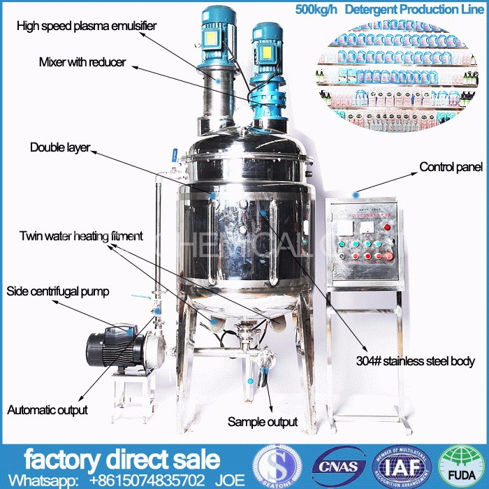 detergent mixing machine with 500L capacity liquid detergent production line
