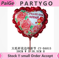 HOE SALE 14.5 inch heart Mama balloons happy mother's day Aluminum Foil balloon flowers stick balloon