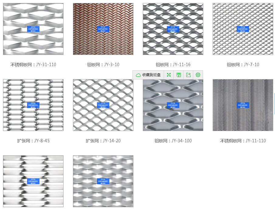 facade metal material of Decorative mesh application and perforated ...