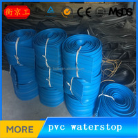 Bidding pvc compound waterstop / waterproofing pvc waterstop belts for construction