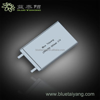 543759 1250mAh 3.7V lion battery