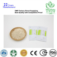 GMP Factory Wholesale Skin Lightening And