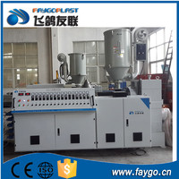 High quality high output plastic pellet pvc extruder machine line