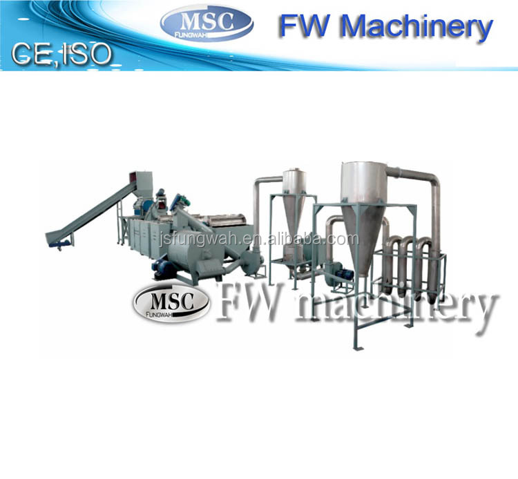 pp pe film cleaning line/washing plant with hot washing tank