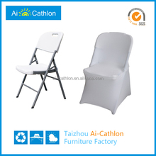OEM spandex folding wedding chair cover