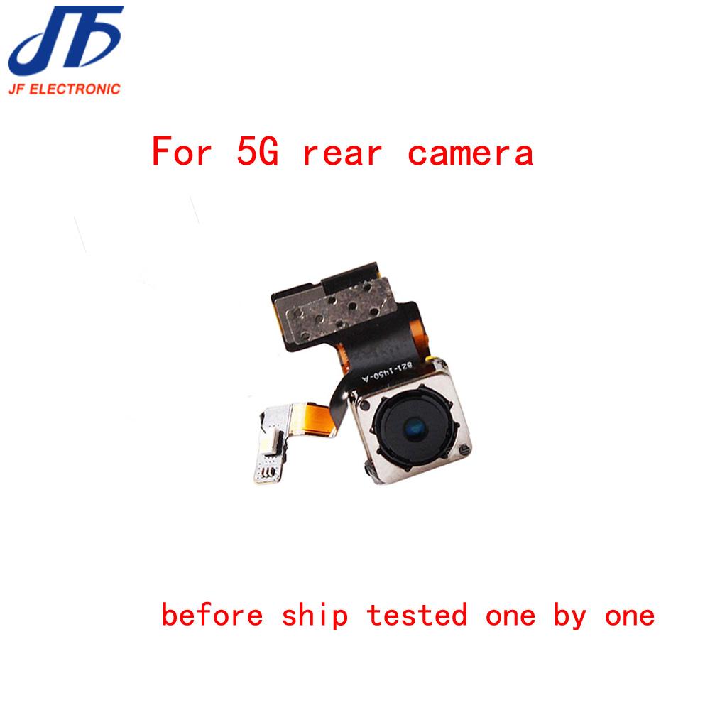 5g rear camera flex