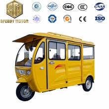 three wheel motorcycle/ india bajaj tricycle/ pedicab rickshaw manufacturers