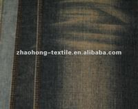 china cotton/polyester/viscose denim fabric