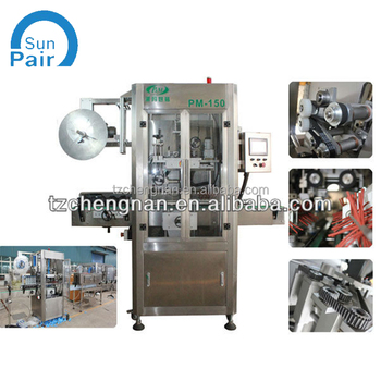 capacity 400bottles/min shrink sleeve applicator for all kind bottle
