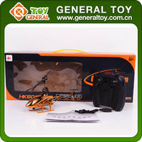 Big rc planes for sale,Rc planes for sale,Rc plane China