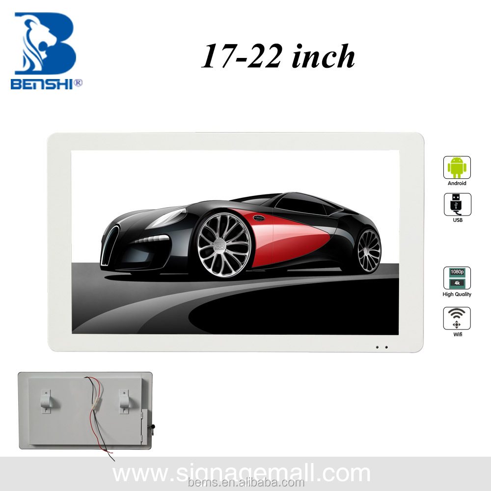 Design for Bus TV, roof Mount LCD Flip Down Car Monitor ad tv with 17 inch screen
