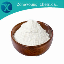 bulk buy from china pharma product 2-Hydroxypropyl-beta-cyclodextrin