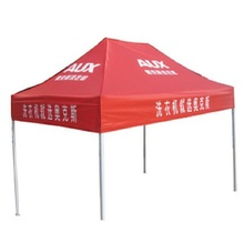 Factory Available own logo designed stall tent for street shop