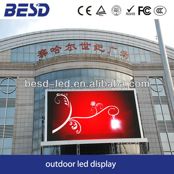 Working in low temperature advertising led screen